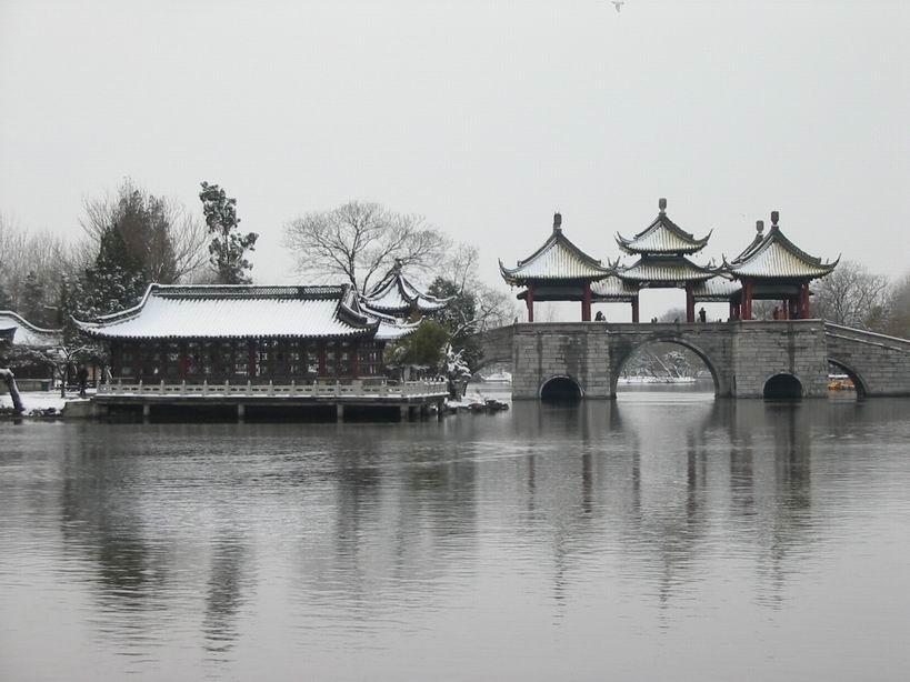 扬州园林景色
